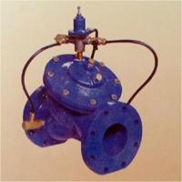 Válvula especial, reductora de presión